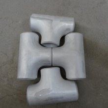 铝合金等径三通 焊接铝三通 铝管件厂家