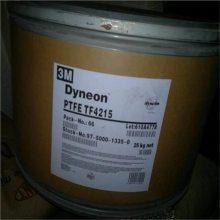 美国3M TF 8778 PTFE 聚四氟乙烯 良好的流动性