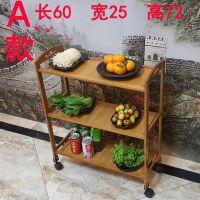 火锅店放菜架子置物架厨房多层家用落地实木餐车推车酒店蔬菜架