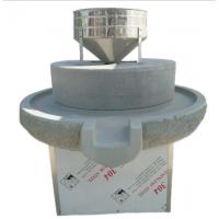 五谷杂粮电动石磨机金源 小型电动石磨机