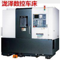 台湾TAKISAWA泷泽CNC数控车床+***台湾进口