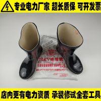 高压高筒带电作业绝缘靴25KV绝缘胶鞋雨鞋电工防臭劳保雨靴胶靴