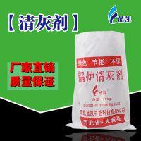 厂家供应 北京锅炉缓蚀阻垢剂 防垢除垢清洗除氧剂 蓝凯 各种锅炉水处理