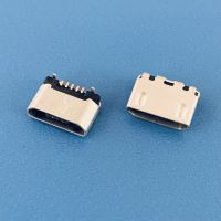 蓝牙耳机控制板充电口/MICRO 5PIN板上型两脚插板后插后贴4.85无卷边