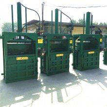 易拉罐压块机 废纸纸壳压块机 废纸厂专用压缩机型号