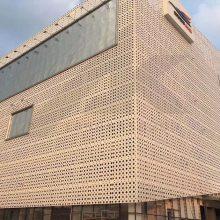 定制留缝铝单板 油站铝单板 铝单板幕墙