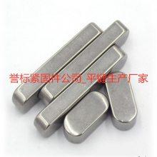 1m加长不锈钢平键条 制造厂商