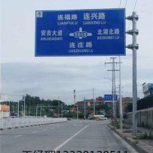 百色市交通标志牌八角杆件生产厂家 广西保证焊接质量美观 江苏斯美尔光电科技有限公司