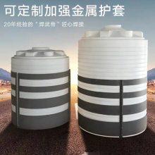 高性能5吨塑料桶采用聚乙烯制作 5立方水处理剂储罐 工业水塔