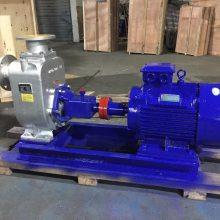耐酸自吸泵 ZW80-80-35P 15KW自吸泵和增压泵的区别原理不锈钢厂家绍兴柯桥众度泵业
