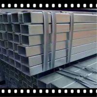 方管厂家生产Q345B无缝管 薄壁镀锌钢管四方管镀锌方管40*40