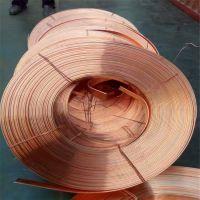铜带加工 货源充足 生产供应 高精 软态紫铜带 纯铜带
