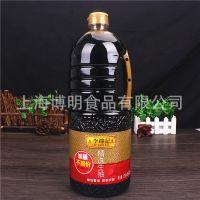 李锦记精选生抽1.75L+150ml加量装特级酿造酱油1.9L炒菜凉拌调料