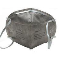 3M9021/9022折叠式颗粒物防护口罩防雾霾防PM2.5口罩