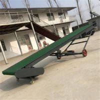 散包两用皮带机 装卸车用爬坡输送机