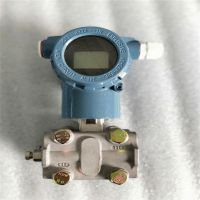 3051GP3E电容式压力变送器4~20mA