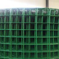 厂家直销荷兰网 养殖防护网 圈地防护网