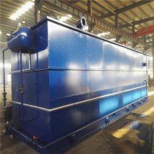 气浮沉淀一体装置涡凹气浮装置竖流式容器气浮设备