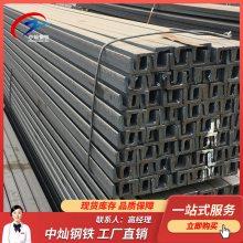 河南新乡槽钢 工程机械制造用镀锌槽钢 热轧槽钢 可折弯