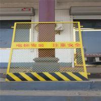 电梯喷塑隔离栅 电梯洞口防护门 建筑施工电梯门