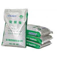 河南硫酸镍郑州硫酸镍金川硫酸镍厂家直销