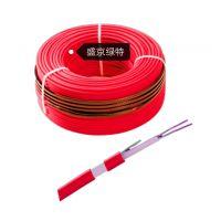 发热电缆 金属发热电缆 发热电缆厂家 电地热 电地暖