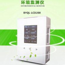 无线传输型室内空气质量检测仪室内空气质量监测仪