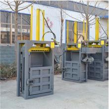 银川液压打包机生产厂家 大型废纸液压打包机银川厂家