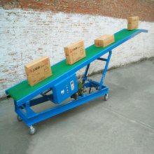 兴化市大米装车输送机 餐厨垃圾装车输送机 600mm宽皮带输送机qk