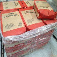 佛山上海铁黄批发价格 进口颜料上海铁黄批发价格