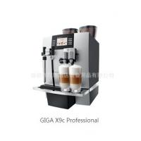 JURA优瑞咖啡机 GIGAX-9c 商用咖啡机 23种品种选择 一键式制作