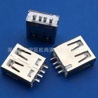 A母焊线/USB AF焊线式带接地脚/4PIN/直边白胶铁壳