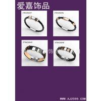 生产戒指纯银日韩潮人学生女男情侣对戒 钛锗保健摆件设计加工厂
