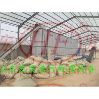 宏发粪便处理设备新型粪污一体化有机肥发酵设备型号齐全