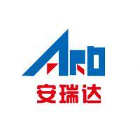 深圳市安瑞达新能源科技有限公司