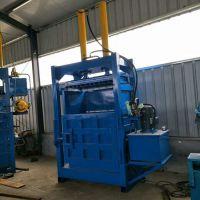 废旧金属铁块压缩打块机 自动调控包型液压打包机 耐用压缩打包机