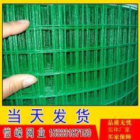 1.5米高养鸡鸭铁丝防护网价格 圈地隔离网厂家