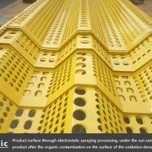 供应特殊规格可加工定做的防风抑尘网,爬架网,钢跳板