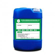深圳铝冲压件除油剂纯铝去油渍清洗剂铝材表面的污垢和氧化膜清洗剂