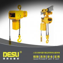 供应环链电动葫芦2t 双速电动运行式环链葫芦 电动葫芦链条式1t