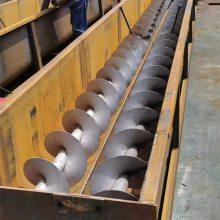 节能环保型管式螺旋输送机U型螺旋输送机制造商