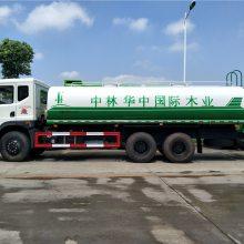 东风洒水车,25吨大型洒水车报价,多功能洒水车,环卫洒水车厂家