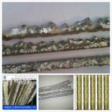 YD-5硬质合金焊条厂家直销