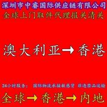 日本保温杯进口清关 日本进口虎牌保温杯到浙江 日本进口到中国 包税进口 香港专线