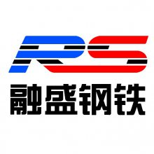 天津融盛钢铁销售有限公司