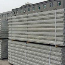西安星石新型建材有限责任公司