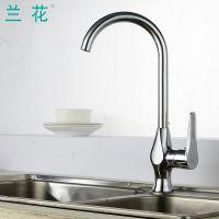 兰花卫浴 厨房混水龙头 菜盆冷热水龙头 厂家批发直供 LH8812