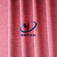 厂家直销阳涤单面布 双色单面布 麻灰单面汗布 单面平纹布 单佳积