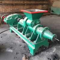 加工订购 180木炭机 润合机械 机器更耐磨 农业机械用 新型煤棒机设备