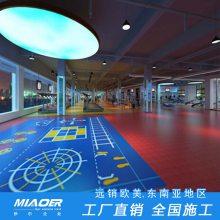 上海投标办公室橡胶地板施工工程